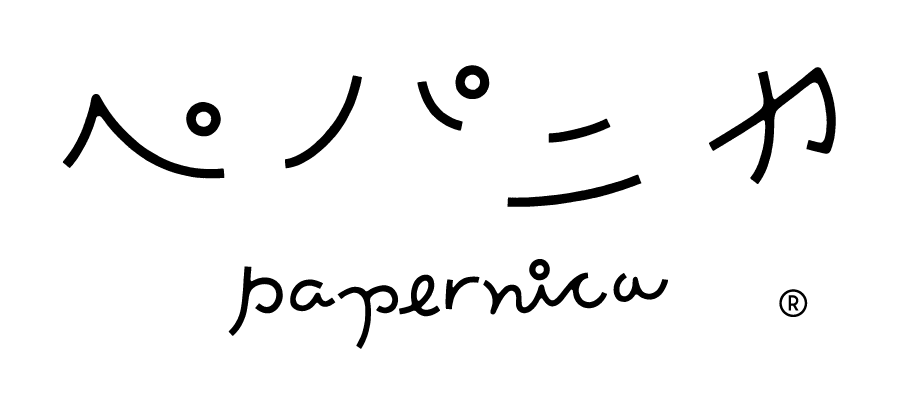 papernica